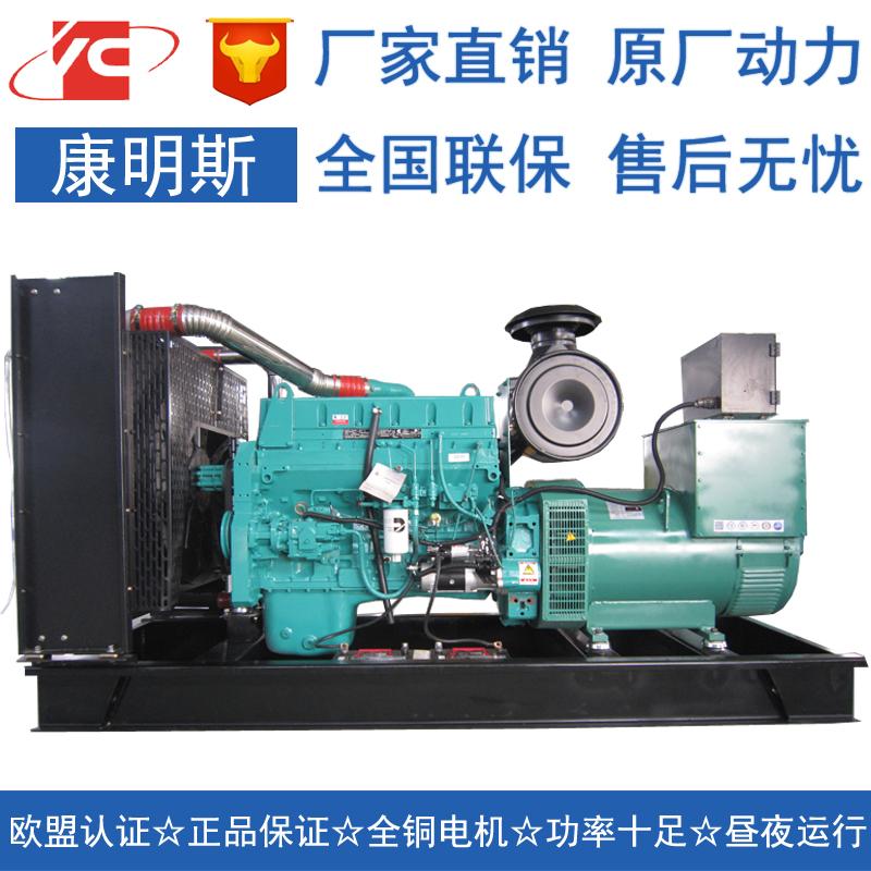 300KW柴油发电机组康明斯MTAA11-G3