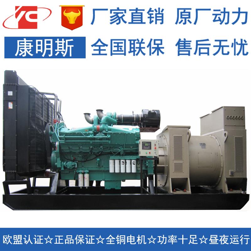 1000KW柴油发电机组康明斯KTA50-G3