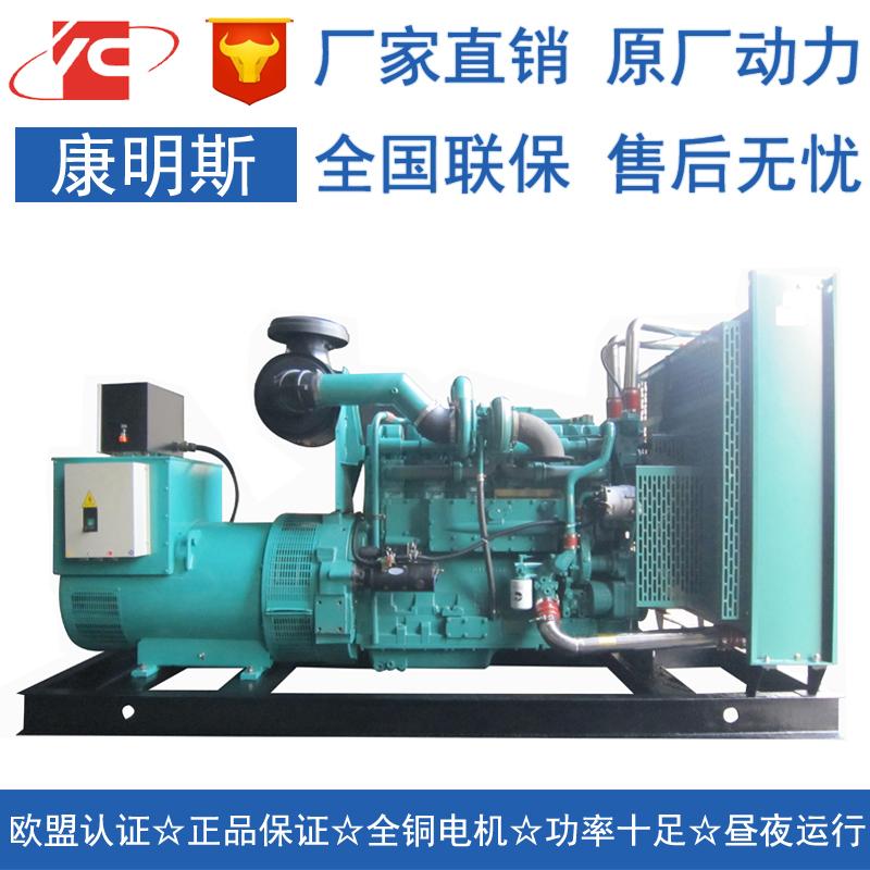 300KW柴油发电机组重庆康明斯KTA19-G2