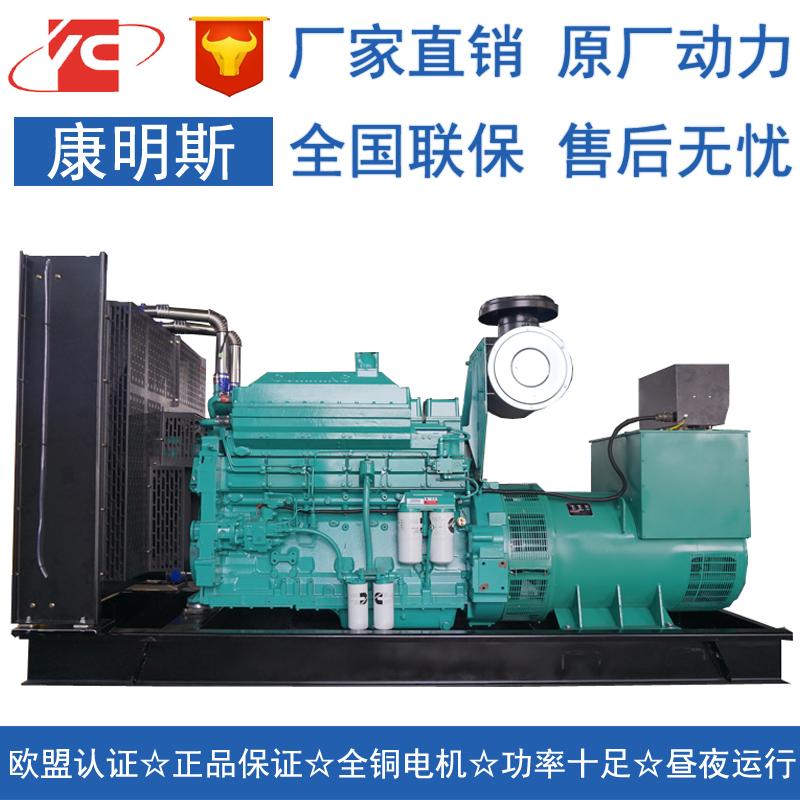 500KW柴油发电机组康明斯KTAA19-G5