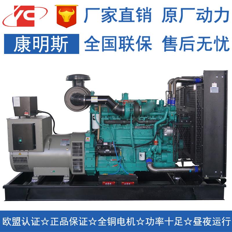 500KW柴油发电机组康明斯KTA19-G4