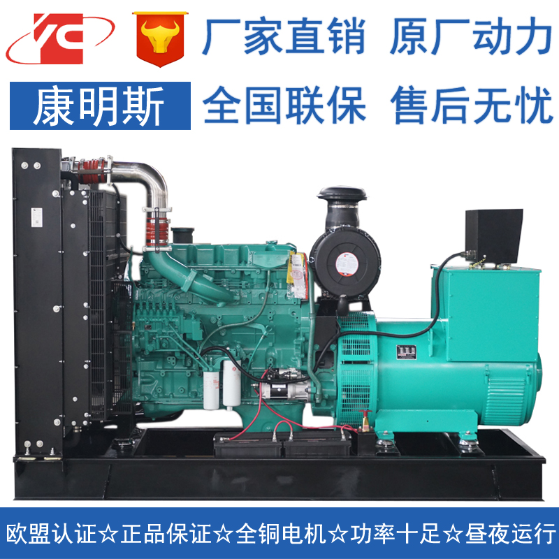 350KW柴油发电机组东风康明斯6ZTAA13-G4