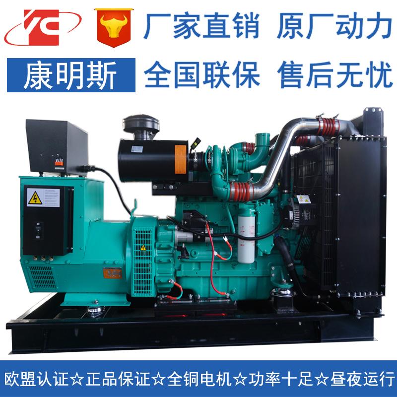 150KW柴油发电机组东风康明斯6CTAA8.3-G2