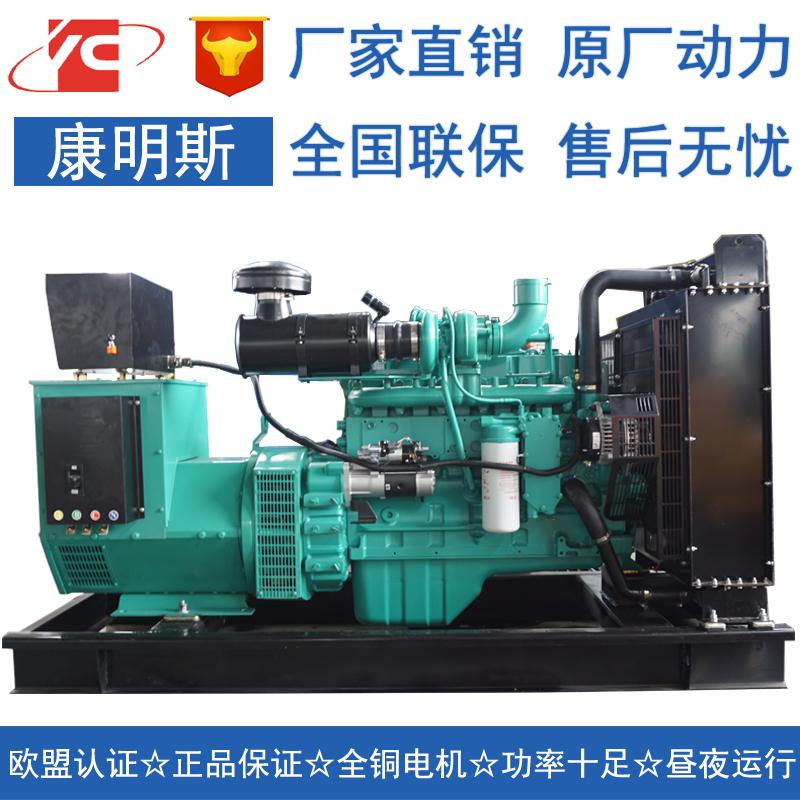 150KW柴油发电机组东风康明斯6CTA8.3-G2