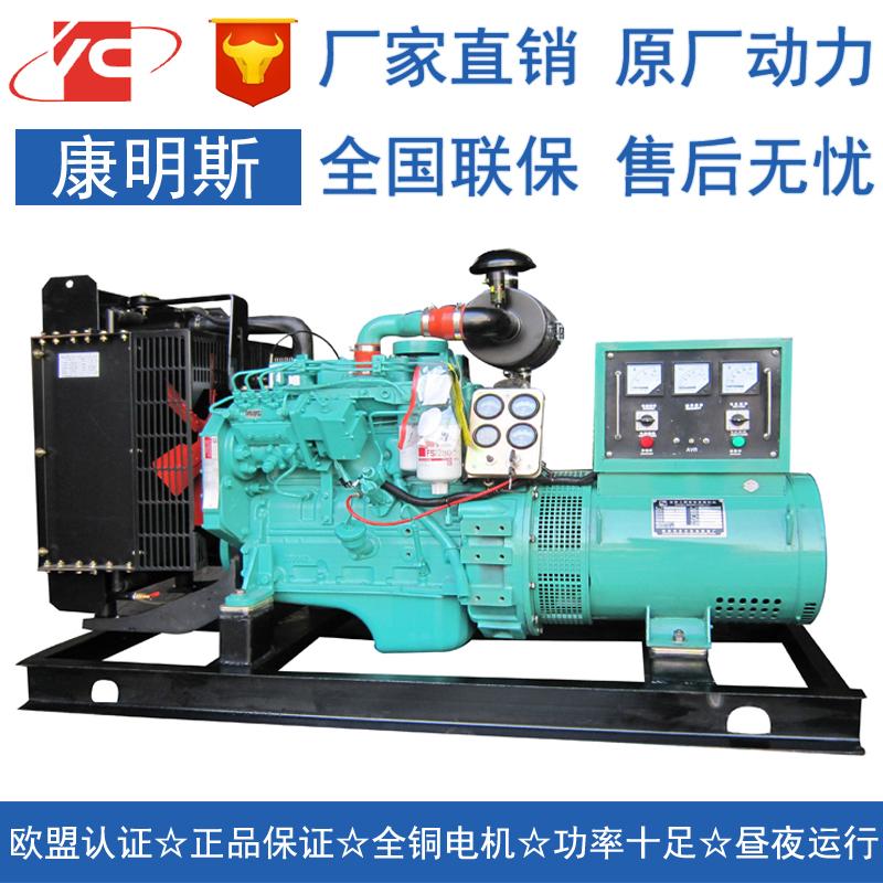 山东20KW柴油发电机组东风康明斯4B3.9-G2