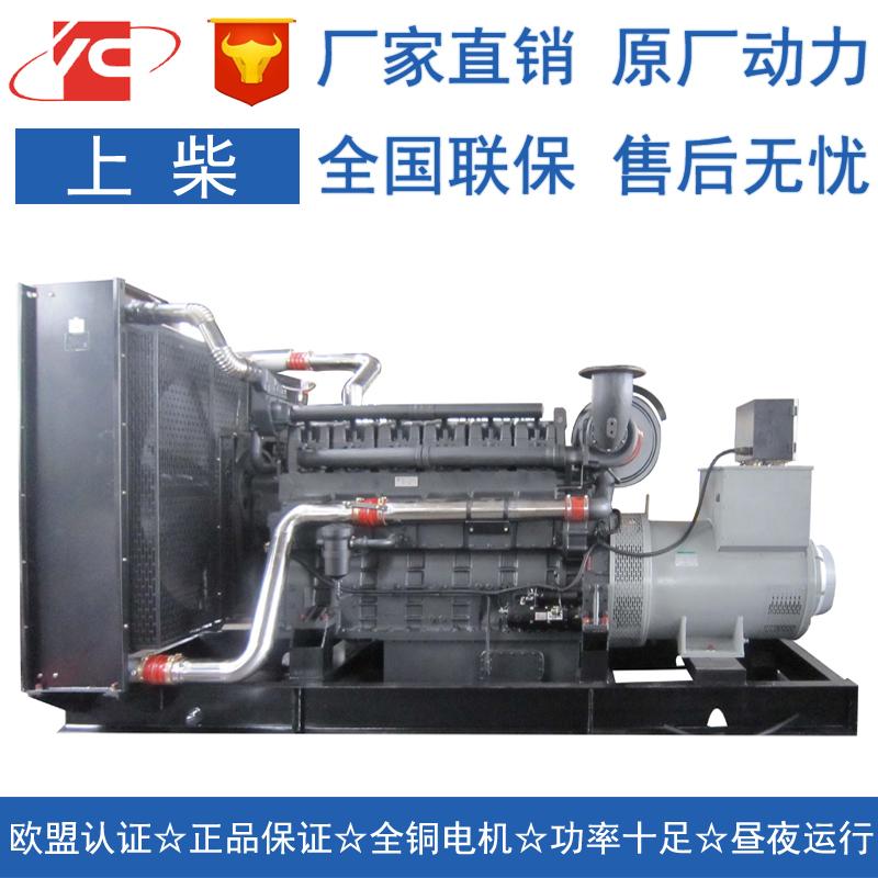 700KW柴油发电机组上柴股份SC33W990D2
