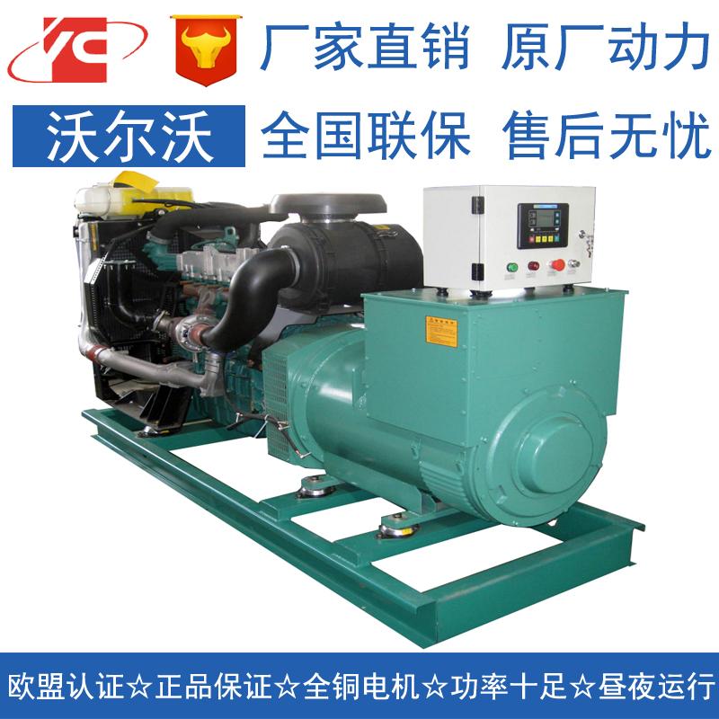 200KW沃尔沃TAD734GE发电机价格