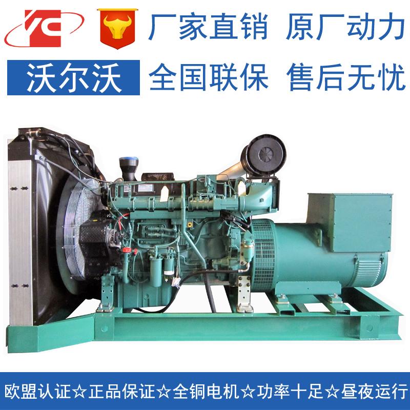 450KW沃尔沃TAD1642GE发电机价格