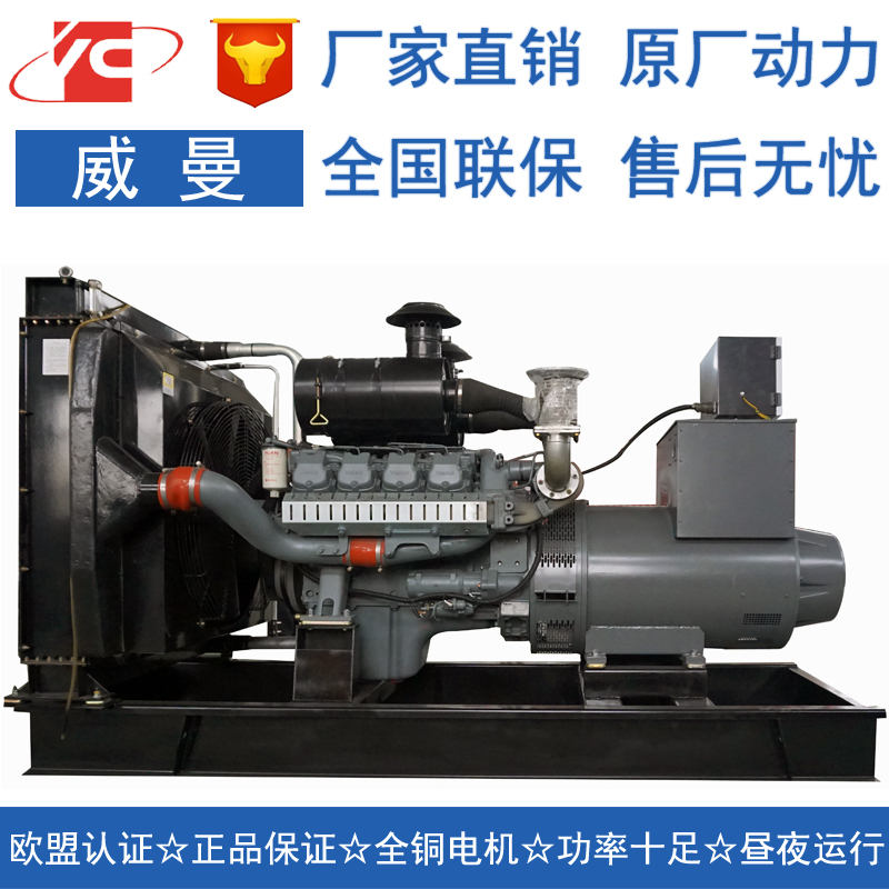 300KW威曼D15A2发电机价格