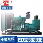 400KW柴油发电机组康明斯KTA19-G3