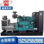 500KW柴油发电机组重庆康明斯KTA19-G4