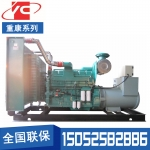 500KW柴油发电机组重庆康明斯KTAA19-G5