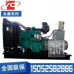 120KW柴油发电机组东风康明斯6BTAA5.9-G12