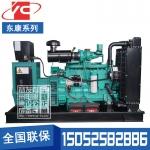 150KW柴油发电机组东风康明斯6CTA8.3-G1