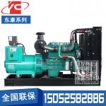 350KW柴油发电机组东风康明斯6ZTAA13-G2