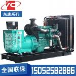 300KW柴油发电机组东风康明斯6ZTAA13-G3