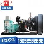 300KW柴油发电机组东风康明斯QSM11-G2