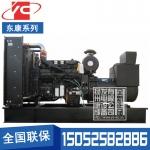 400KW柴油发电机组东风康明斯QSZ13-G5