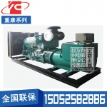 500KW柴油发电机组重庆康明斯KTA19-G3A