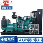 500KW柴油发电机组重庆康明斯KTAA19-G6
