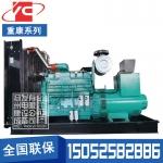 600KW柴油发电机组重庆康明斯KTAA19-G6A