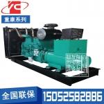 550KW柴油发电机组重庆康明斯KTAA19-G7