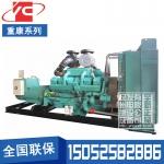500KW柴油发电机组重庆康明斯KT38-G