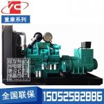 700KW柴油发电机组重庆康明斯KTA38-G2