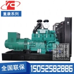 800KW柴油发电机组重庆康明斯KTA38-G2A