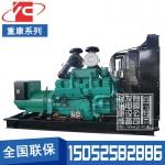 700KW柴油发电机组重庆康明斯KTA38-G2B
