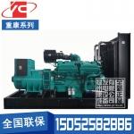 900KW柴油发电机组重庆康明斯KTA38-G5