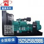 1000KW柴油发电机组重庆康明斯KTA38-G9