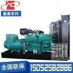 1000KW柴油发电机组重庆康明斯KTAA38-G9A