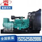 1200KW柴油发电机组重庆康明斯KTA50-G8