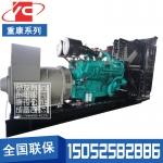 1200KW柴油发电机组重庆康明斯KTA50-GS8