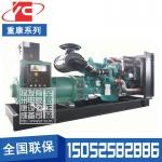 200KW柴油发电机组重庆康明斯MTA11-G2