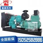 250KW柴油发电机组重庆康明斯MTA11-G2A