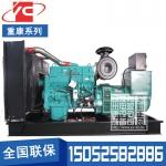 300KW柴油发电机组重庆康明斯MTAA11-G3