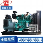 200KW柴油发电机组重庆康明斯NT855-G