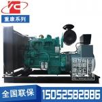 200KW柴油发电机组重庆康明斯NT855-GA