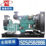 250KW柴油发电机组重庆康明斯NTA855-G1A