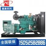 300KW柴油发电机组重庆康明斯NTA855-G2