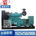 300KW柴油发电机组重庆康明斯NTA855-G2A