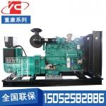 300KW柴油发电机组重庆康明斯NTA855-G4
