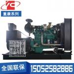 350KW柴油发电机组重庆康明斯NTAA855-G7