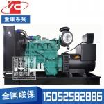 400KW柴油发电机组重庆康明斯NTAA855-G7A