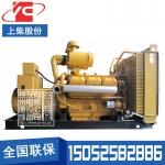 350KW柴油发电机组上柴股份12V135AZLD