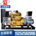 50KW柴油发电机组上柴股份4135D-1