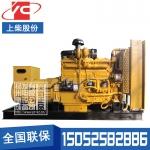 150KW柴油发电机组上柴6135AZD-1