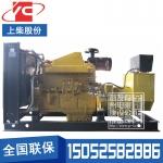 200KW柴油发电机组上柴6135AZLD